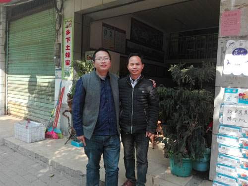 谢文淦和异姓兄弟吴小红的十年情谊